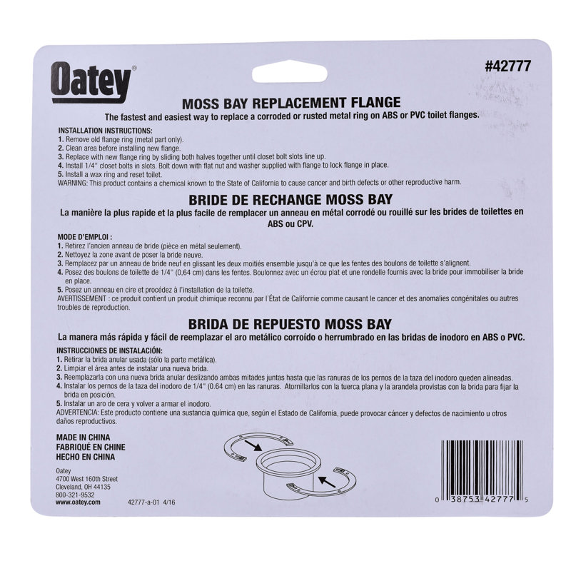 038753427775_I_001.jpg - Oatey® Moss Bay Replacement Flange